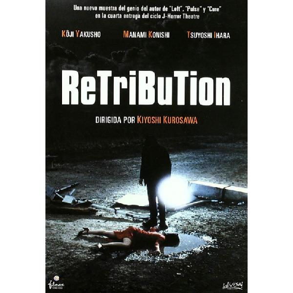 Retribution (Sakebi - Shriek) 0