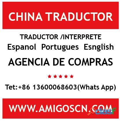Traductor e interprete español chino en guangzhou,shenzhen e hongkong