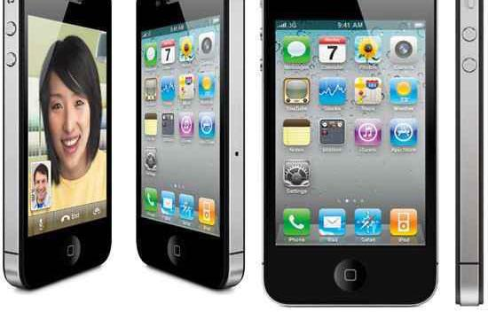 Apple iphone 4 32gb nunca usat