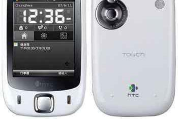 Htc touch xl blanca 1 mes