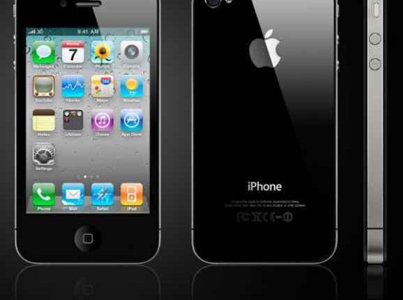 Iphone 4 32gb precintado garantia 2 año