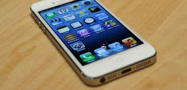 Iphone 5 libre 16 gb blanco