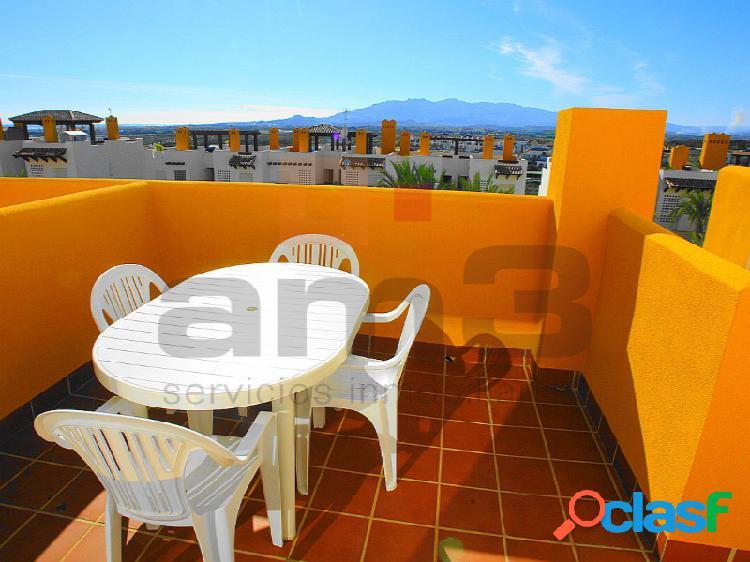 Apartamento en la playa de vera situado en urbanización con piscina y zonas verdes.