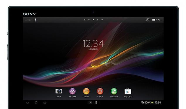 Vendo tablet sony xperia z, nueva!!!
