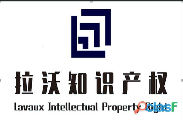 Registro de marca y solicitud de patente en china