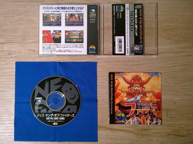 Quiz the king of fighters neo geo cd