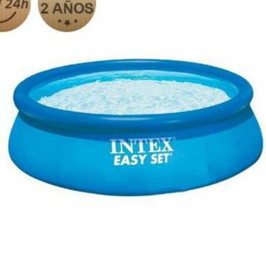 Piscina intex easy set 366 x 76 cm