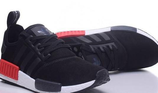 Adidas nmd black red