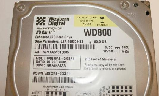Disco duro sata 80gb (western digital - wd800)