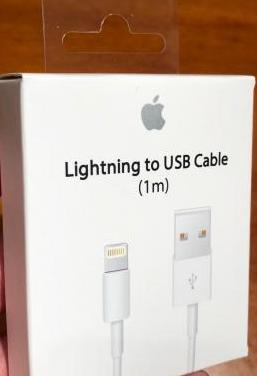 cable iPhone iPad apple
