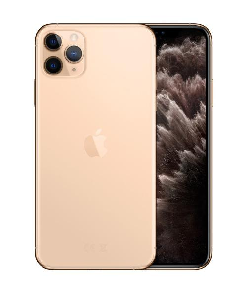 Nuevo iphone 11 pro max 64gb gold precintado!!!