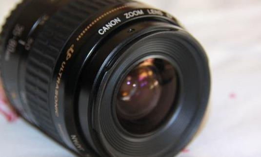 Canon ef 35-80mm f: 4-5,6 ultrasonic