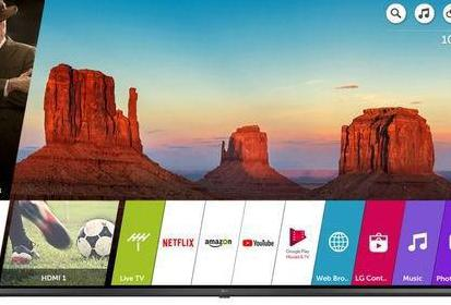 Lg de 49 pulgadas led smart tv ve