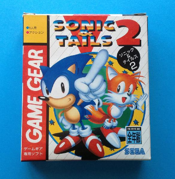 Sonic and tails 2 sega game gear gamegear