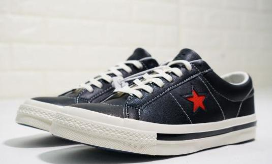 Converse classic red star