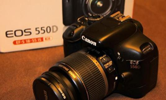 Canon eos 550d ef 18-55mm is
