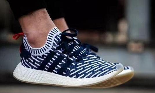 Sneakers adidas nmd diferentcolours
