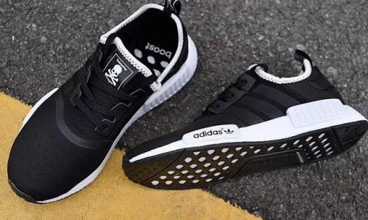 Sneakers adidas nmd highstyle