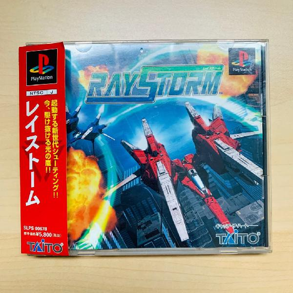 Ray storm psx play station ps1 taito