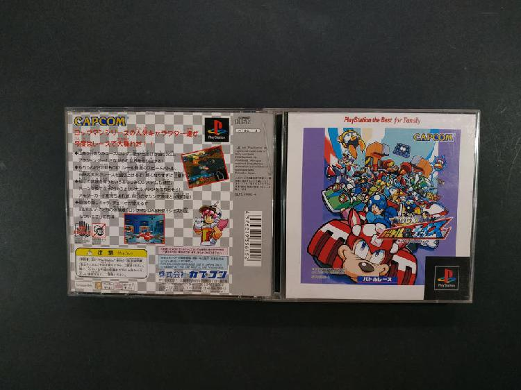 Megaman battle and chase ps1 psx playstation sony