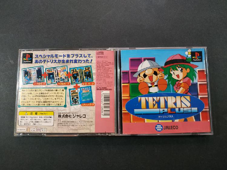Tetris plus sony psx playstation play psone ps1