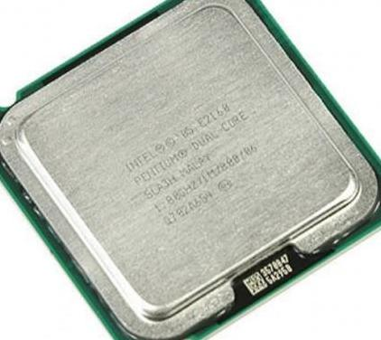Procesadores intel socket 775
