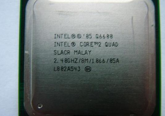 intel core quad q6600 4 x 2.4ghz 775