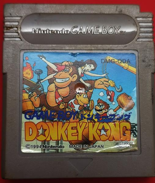 Donkey kong - gameboy color