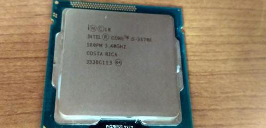 Procesador cpu intel core i5-3570k 3.4ghz box