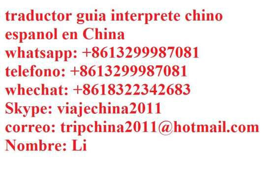 Guia turistico en beijing china en Madrid