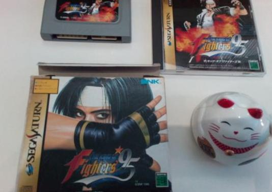 The king of fighters 95 - saturn - ntsc