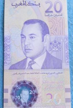 Marruecos, billete 20 dirhams 2019 s/c