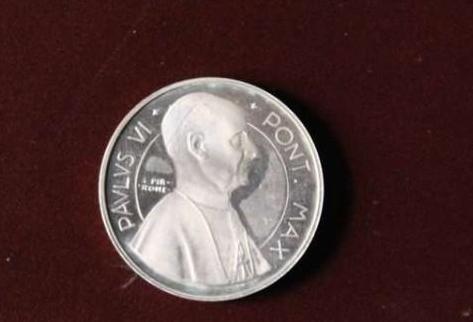 Moneda pablo vi de 1975