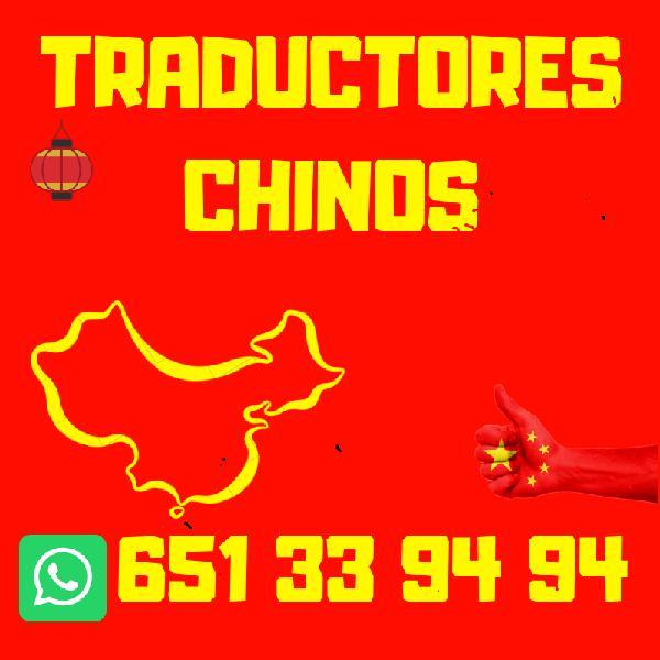 Traductor chino español, traducciones