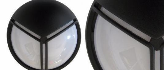Plafón/aplique exterior aluminio negro