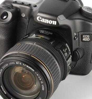 Canon eos 40d objetivo