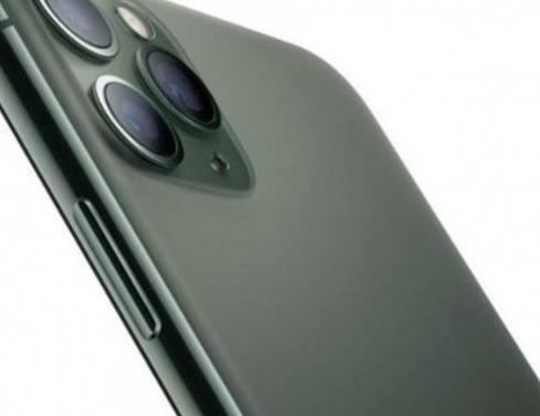 Phone 11 pro. enviamos canarias