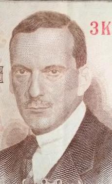 Billete de 100 pesetas. julio romero de torres