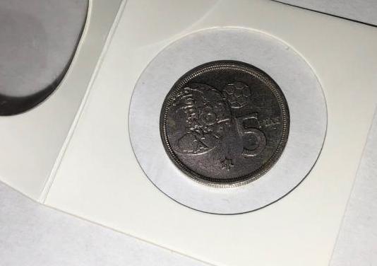 Moneda rey juan carlos i 1980 estr 82