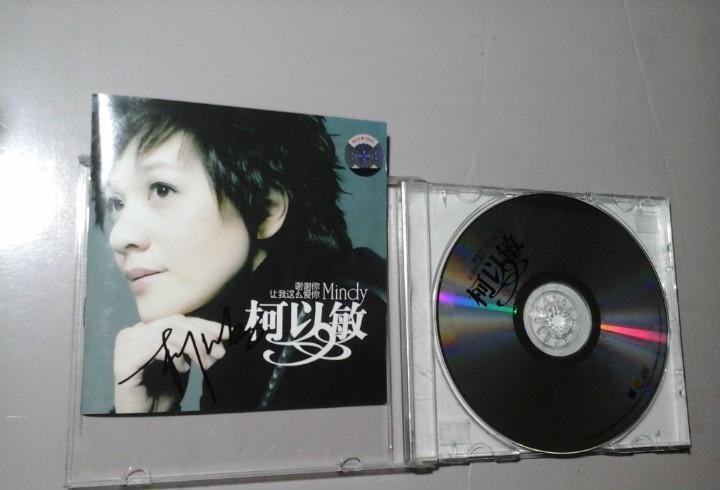 Raro cd firmado de la cantante pop china mindy. xvx cd. neo