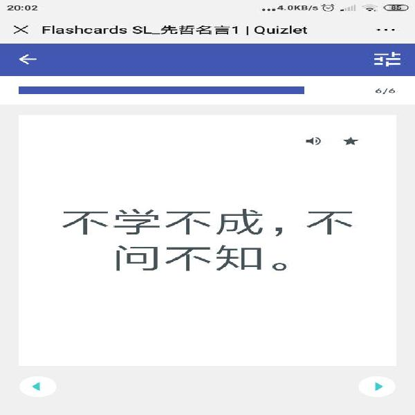 Clase de chino particular