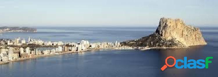 Apartamento con vistas al mar a solo 200m de la playa