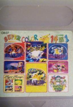 Juegos game boy color 14 juegos en 1