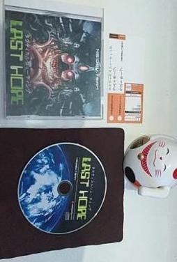 Last hope - dreamcast - ntsc - / jpn