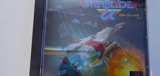Starblade alpha - ps1 - ntsc - / jpn