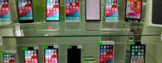 Gama iphone en hipermóvil