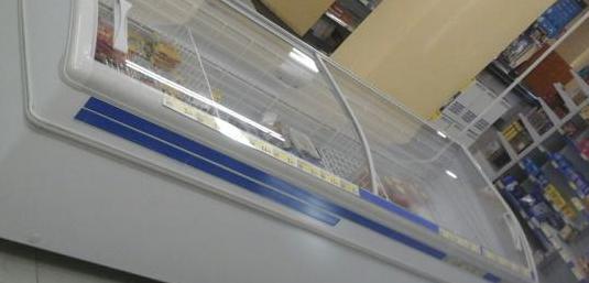 Isla o vitrinas refrigeración