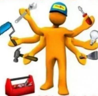 Manitas a domicilio trabajos mixtos