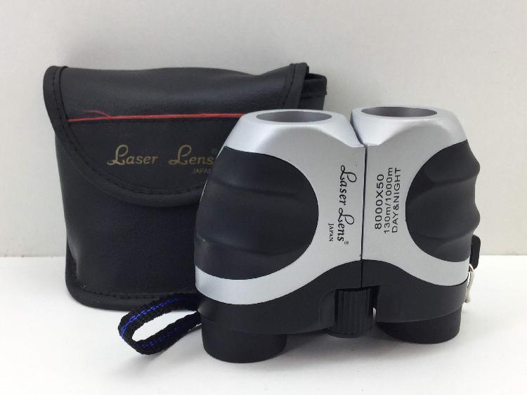 Prismatico binocular otros day&night