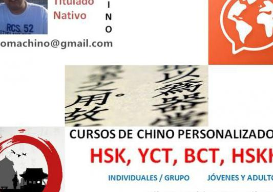 Traductor intérprete de chino en barcelona